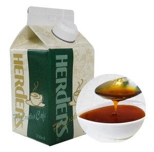 【賞味期限2020/7/18】ハーダース カフェ用フレーバーソース 種子島安納いも【業務用 300ml×12本入】本州は送料無料でこの価格!ドリンク コーヒー アイス シロップ ラテ ミルク トッピング