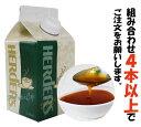 ハーダース カフェ用フレーバーソース 安納芋 300ml 【お好きな組み合わせ】4本以上でご注文ください!本州は送料無料でこの価格!