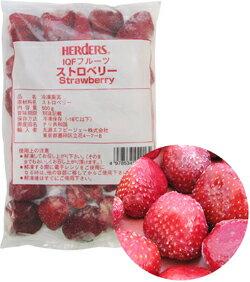 <冷凍フルーツ>ハーダース IQFフルーツ ストロベリー 【業務用 500g×12袋入】本州は送料無料でこの価格!