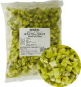 <冷凍フルーツ>ハーダース IQFカットフルーツキウイフルーツダイス500g 【お好きな組み合わせ】4袋単位でご注文ください!本州は送料込でこの価格!