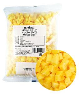 <冷凍フルーツ>ハーダース IQFカットフルーツマンゴーダイス【業務用500g×12袋入】本州は送料無料でこの価格!