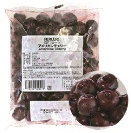 <冷凍フルーツ>ハーダース IQFフルーツ アメリカンチェリー【業務用 500g×12袋入】本州は送料無料でこの価格!