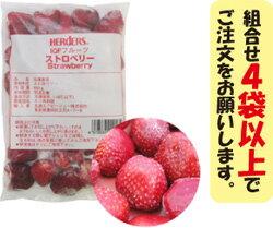 <冷凍フルーツ>ハーダース IQFフルーツ ストロベリー500g 【お好きな組み合わせ】4袋以上でご注文ください!本州は送料込でこの価格!