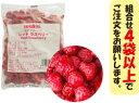 <冷凍フルーツ>ハーダース IQFフルーツ レッドラズベリー300g 【お好きな組み合わせ】4袋以上でご注文ください!本州は送料込でこ…