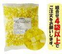 <冷凍フルーツ>ハーダース IQFカットフルーツ ゴールデンパインアップルダイス500g 【お好きな組み合わせ】4袋以上でご注文くださ…