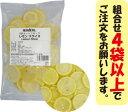 <冷凍フルーツ>ハーダース IQFカットフルーツ レモンスライス300g【お好きな組みわせ】4袋以上でご注文ください!本州は送料込でこの価格!
