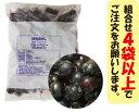 <冷凍フルーツ>ハーダース IQFフルーツ ブルーベリー300g 【お好きな組み合わせ】4袋以上でご注文ください!本州は送料込でこの価…