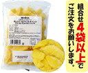<冷凍フルーツ>ハーダース IQFカットフルーツ オレンジセグメントチャンク300g 【お好きな組み合わせ】4袋以上でご注文ください!…