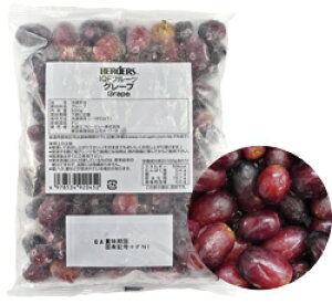 <冷凍フルーツ>ハーダース IQFフルーツ グレープ 【業務用 500g×12袋入】本州は送料無料でこの価格!冷凍食品 スムージー ジャム アイス タルト ケーキ 果物 ブドウ 葡萄