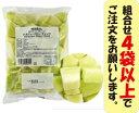 <冷凍フルーツ>ハーダース IQFカットフルーツハネジューメロンチャンク500g 【お好きな組み合わせ】4袋以上でご注文ください!本州…