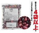 <冷凍フルーツ>ハーダース IQFフルーツグレープ500g 【お好きな組み合わせ】4袋以上でご注文ください!本州は送料…