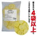<冷凍フルーツ>ハーダース IQFカットフルーツ レモンスライス300g【お好きな組みわせ】4袋以上でご注文ください!…
