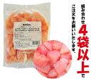 <冷凍フルーツ>ハーダース IQFカットフルーツレッドグレープフルーツセグメントチャンク300g 【お好きな組み合わ…