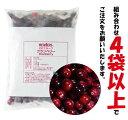 <冷凍フルーツ>ハーダースIQFフルーツ クランベリー300g 【お好きな組み合わせ】4袋以上でご注文ください!本州は…