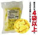 <冷凍フルーツ>ハーダースIQFカットフルーツ ゴールデンパインアップルチャンク500g 【お好きな組み合わせ】4袋以…