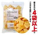 <冷凍フルーツ>ハーダース IQFカットフルーツ カンタロープメロンチャンク500g 【お好きな組み合わせ】4袋以上でご注文ください!…