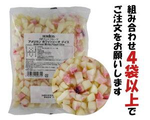 <冷凍フルーツ>ハーダース IQFカットフルーツ アメリカンホワイトピーチダイス500g【お好きな組み合わせ】4袋以上でご注文ください! 本州は送料無料でこの価格!冷凍食品 冷凍 桃