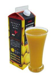 アルフォンソ・マンゴー 果汁30% ドリンク【業務用1,000ml×12本入】本州は送料無料でこの価格!