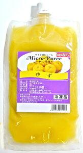ハーダース マイクロピューレ ゆず 【業務用 300g×12袋入】本州は送料無料でこの価格!
