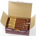 ハーダース チョコレートドリンク(5倍希釈)【30g×20本×1箱】本州は送料無料でこの価格 ギフト チョコ プレゼント …