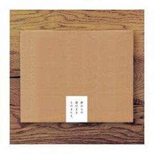 金沢のピクルス・8個用ギフト箱
