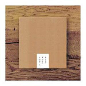 金沢のピクルス・6個用ギフト箱