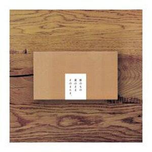 金沢のピクルス・3個用ギフト箱
