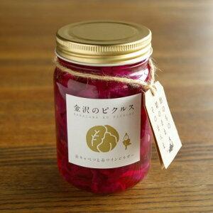 金沢のピクルス・赤キャベツと赤ワインビネガー(いつものピクルス)