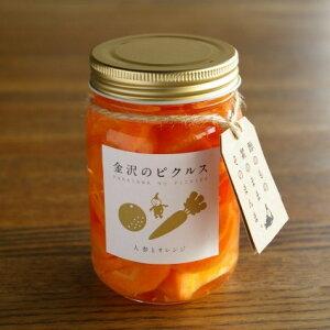 金沢のピクルス・人参とオレンジ (いつものピクルス)