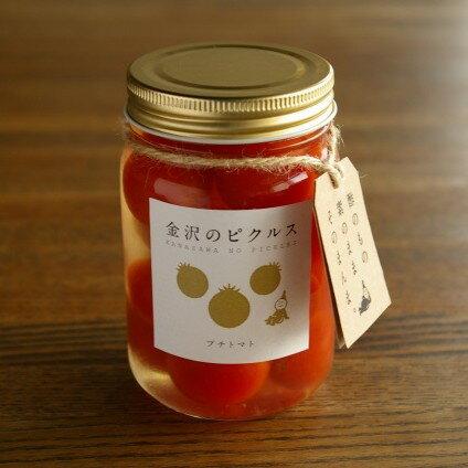 金沢のピクルス・プチトマト (いつものピクルス)