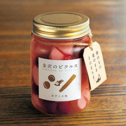 金沢のピクルス・長芋と小梅(いつものピクルス)