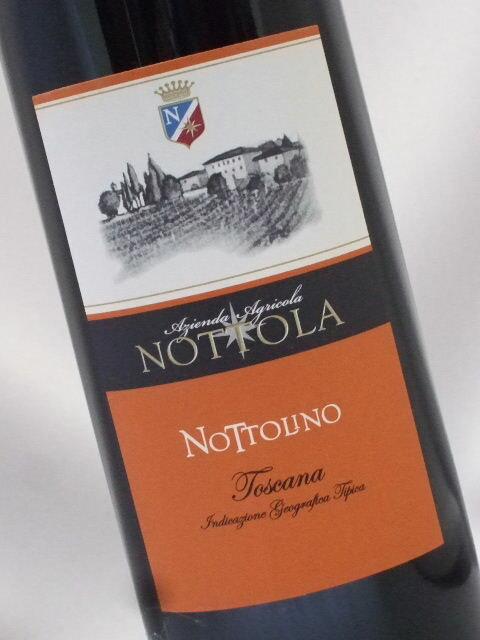 ノットーリノ[2013]/アジエンダ・アグリコーラ・ノットーラ
