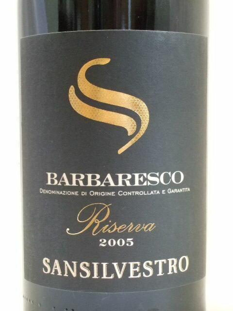 バルバレスコ リゼルヴァ[2005]/カンティーネ・サン・シルヴェストロ