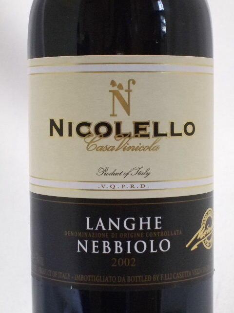 ランゲ ネッビオーロ[2002]/カーサ・ヴィニコラ・ニコレッロ
