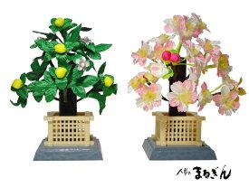 【桜橘セット】特製3号【高さおよそ15cm】雛道具 雛道具単品 桜橘 おひなさま道具 おひなさまのお花