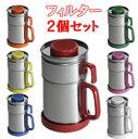 【コスロンフィルター2個セット】 油こし器 油こし オイルポット 日本製 ステンレス 油こしフィルター カートリッジ …
