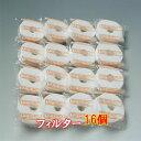 1,000円ポッキリ フィルター コスロン交換用 フィルター16個入り揚げ油 オイルポット ...