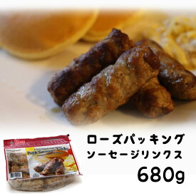 ★送料無料★ローズパッキングソーセージリンクス 680g(要冷蔵)★