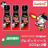 ★送料無料★SAMYANGサムヤンブルダックソース200gx3本