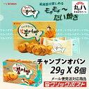 ★メール便送料無料♪もちもちたい焼き!! チャムブンオパン 29g X 8個★ 韓国お菓子 ケーキ パン ブンオパン もちもち…