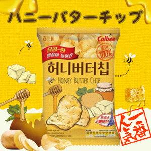 【ヘテ】ハニーバターチップ60g ハニーバターポテトチップの60グラム韓国の人気スナック ハニーバターチップ Honey Butter Chip 60g