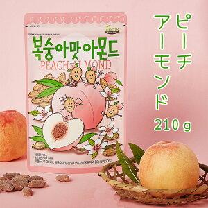 ★大人気新商品♪ ピーチ味アーモンド 210g X 1袋★