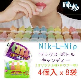 ★メール便送料無料★Nik-L-Nipニックルリップ ワックス ボトル キャンディー 4個入x8個