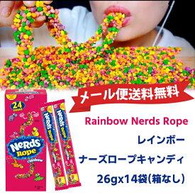 ★送料無料♪Wonka Rainbow Nerds Rope レインボーナーズロープキャンディ 26gx14袋(箱なし)