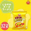 【送料無料 】オトギ しなやかチーズラーメン32袋  ◆OTOGI 輸入食品 輸入食材 韓国食材 韓国料理 韓国土産 乾麺 インスタントラーメン 辛くない