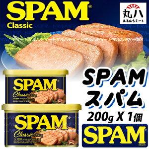★SPAM スパム 200g X 1缶★ spam スパム ハム ソーセージ ポークランチョンミート スパムむすび スパムチャーハン プデチゲ