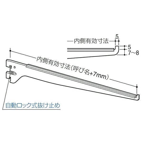 ロイヤル 水平ガラス棚ブラケット R-110GS 210mm APゴールド 10本 チャンネルサポート ROYAL 木棚 板 棚受 専用 収納 DIY 簡単 整理 ディスプレイ