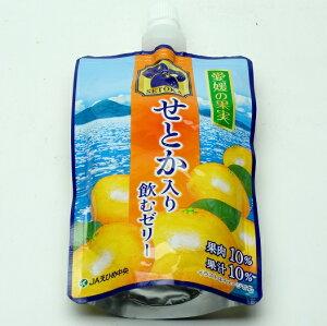 愛媛の果実 せとか入り飲むゼリー150g×24個入り【せとか】【高級】【飲むゼリー】【ギフト】