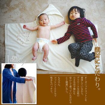 出産祝いに人気のフード付きバスタオル
