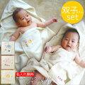 【30代・女友達】絶対かわいい!双子の女の子へお揃いの出産祝いは?【予算1万円】